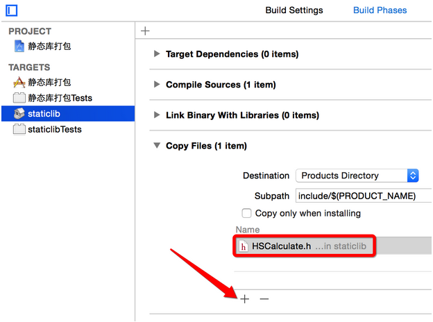 全面了解 iOS 静态库开发
