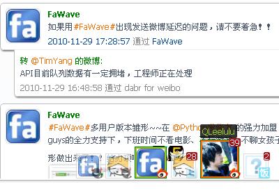 Chrome上的微博插件 FaWave