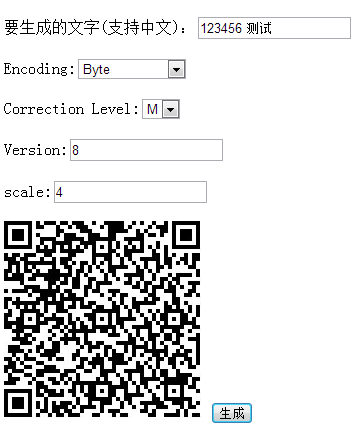 .NET 二维码生成(ThoughtWorks.QRCode)