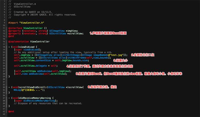 iOS开发UI组件整理