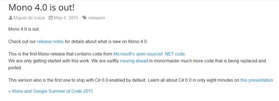 开源跨平台.Net框架Mono 4.0发布!