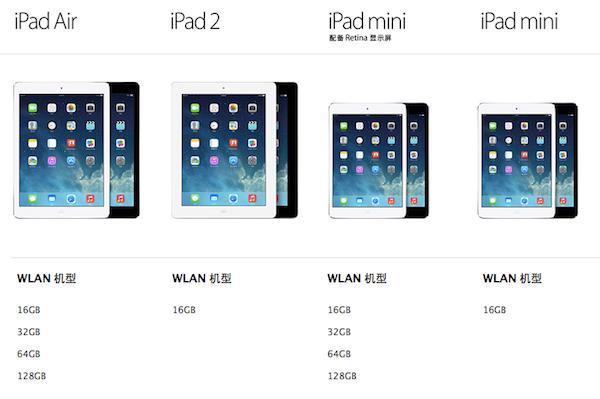 苹果发布会总结:OS X 免费了,Retina 版 iPad mini 终于到来