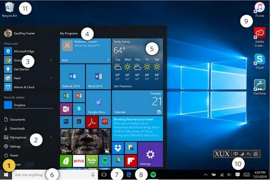 通过桌面看懂Windows 10新特性