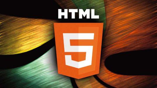 8年啊!HTML5标准终于完工了
