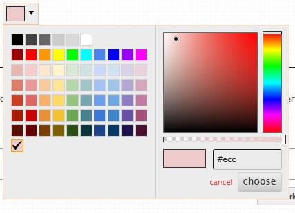 jQuery 颜色选择器:Spectrum