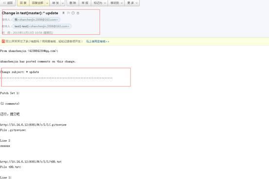 gitlab+gerrit+jenkins持续集成框架