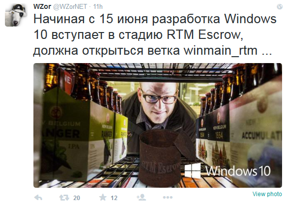 Windows 10 RTM正式版即将诞生