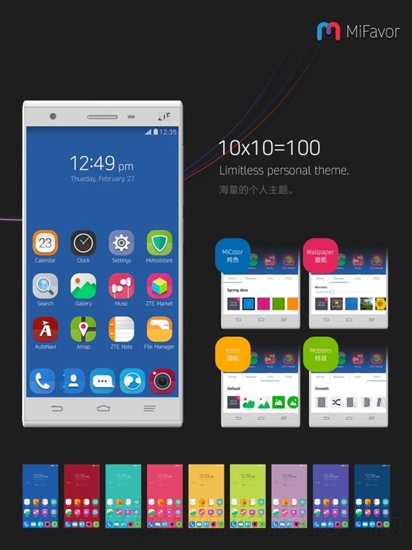 中兴新系统 MiFavor UI 3.0 来了