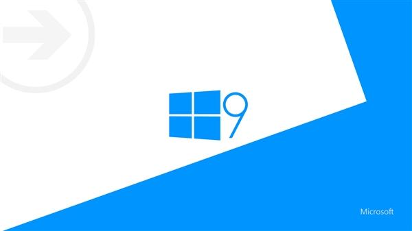 Windows 9今秋公测:重磅新功能很多!