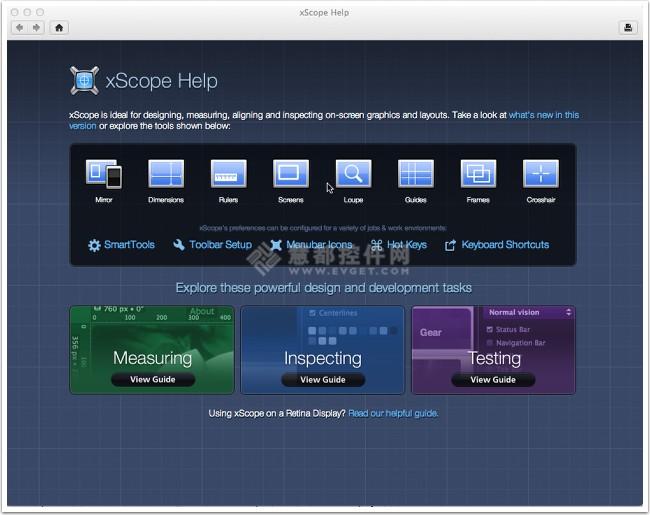 Mac和iOS应用开发工具 xScope