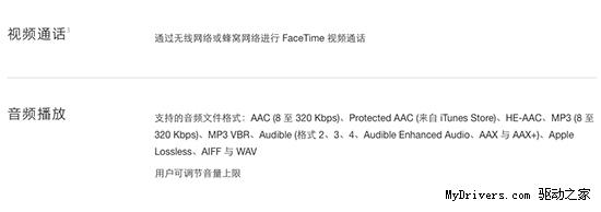 国行iPhone 6S重磅功能遭阉割!