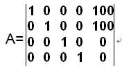 Android图片处理:颜色矩阵和坐标变换矩阵
