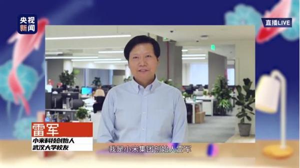 小米捐助河南优秀高考宏志生:送万元大礼包及助学金