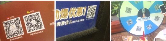 老外看中国:本土移动应用差异在哪?