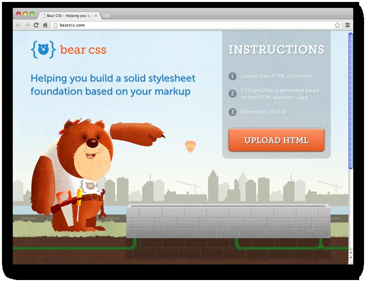 超级实用的CSS编码工具