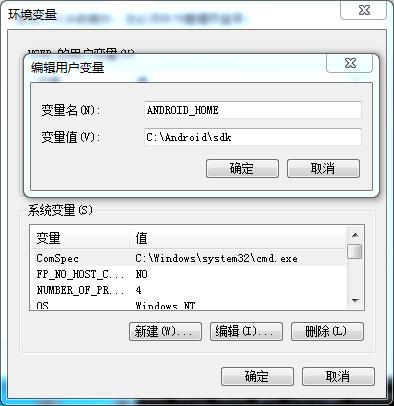 Windows下搭建React Native开发环境