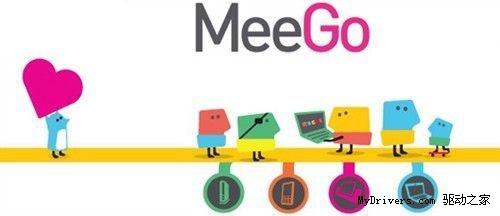 MeeGo 年底复活