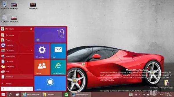 微软 Windows 9 可能放弃 32 位电脑支持