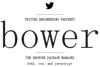 Bower:来自推ter的Web资源包管理器