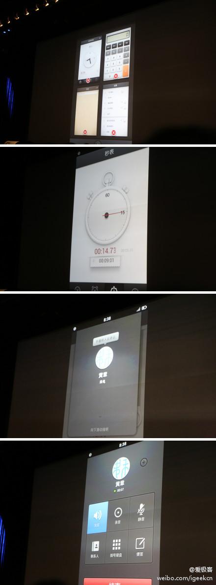 罗永浩锤子手机系统发布会图文直播