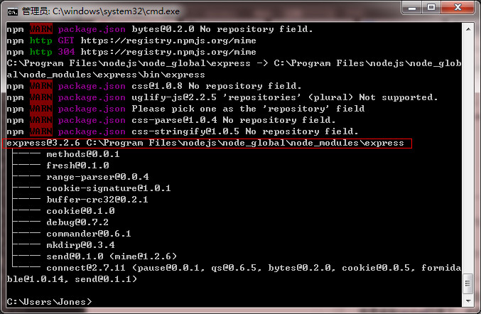 NodeJS、NPM安装配置步骤(windows版本)