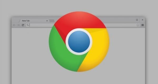 谷歌发布Chrome 49浏览器 修复26个安全漏洞