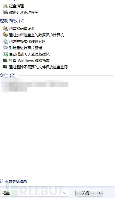 如何阻止微软强制更新你的操作系统