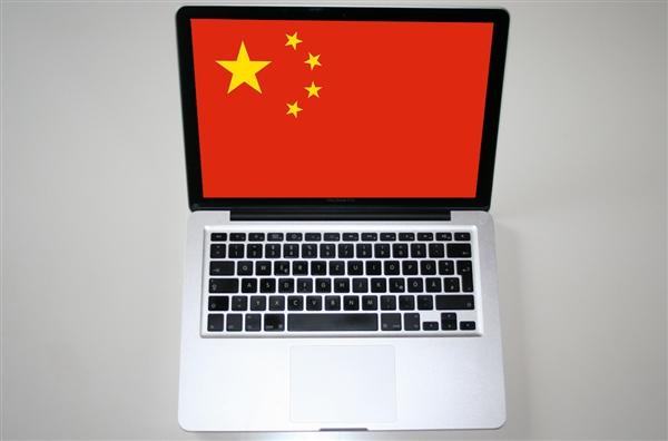 微软等10家巨头成立联盟对抗中国黑客