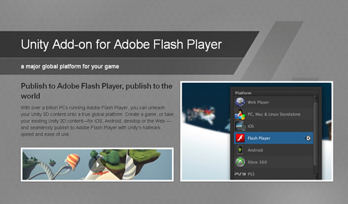 Unity 引擎宣布放弃支持 Flash 平台