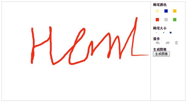 8个经典炫酷的HTML5 Canvas动画欣赏