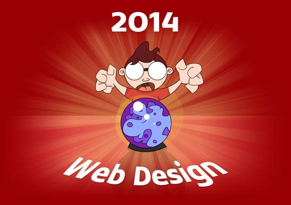 2014 年十大网站设计趋势和预测