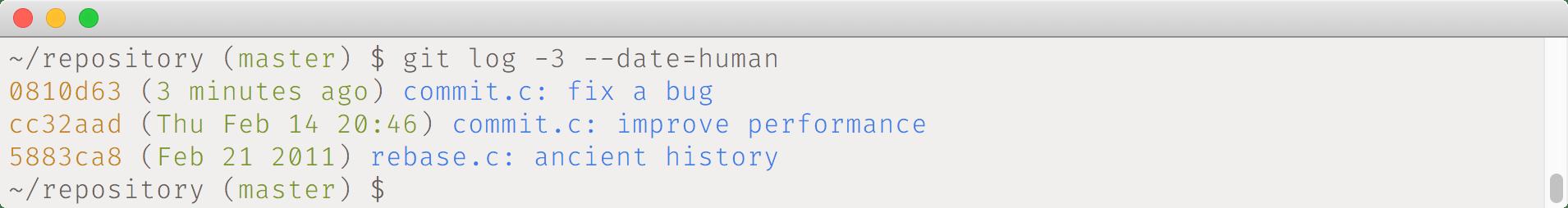 git log --date=human example