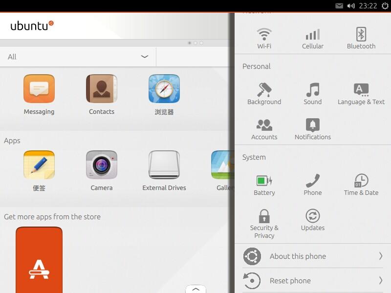提前体验到ubuntu touch的节奏