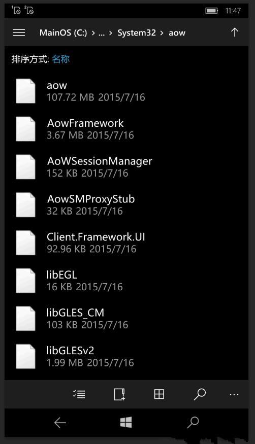 Win10手机ROM解包:完整Android 4.4可直接运行apk