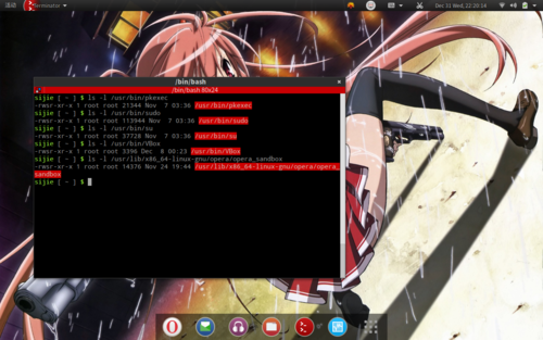 360 for Linux 与 setuid
