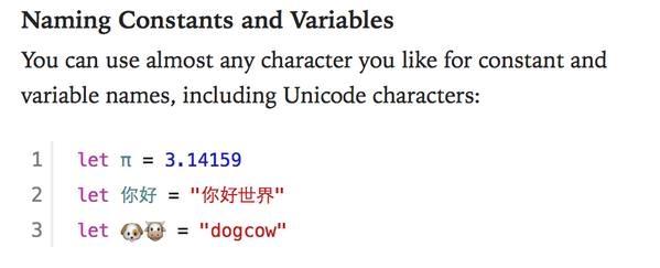 程序员现在可以用Emoji表情写代码了