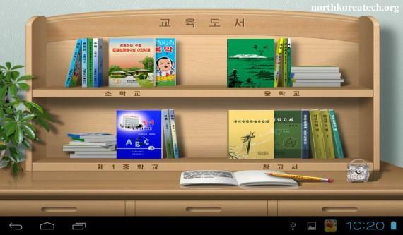 Samjiyon 来自朝鲜的平板电脑评测
