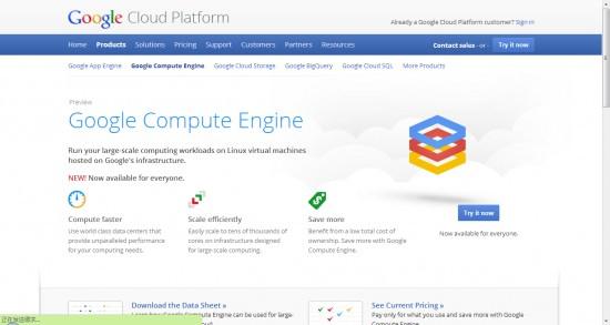 Google Compute Engine 正式开放