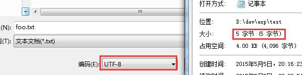 确定文本文件的编码