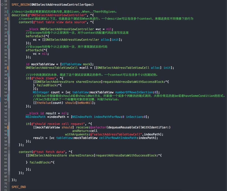 iOS开发中的测试框架