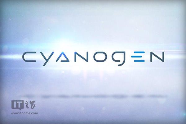 不玩 Root,Cyanogen 宣布与高通达成合作