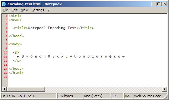 文本编辑器 Notepad2