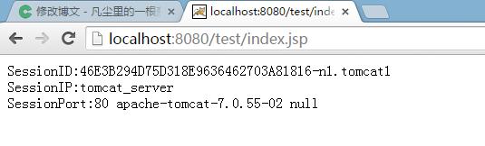 搭建Nginx + Memcached + Tomcat 集群记录