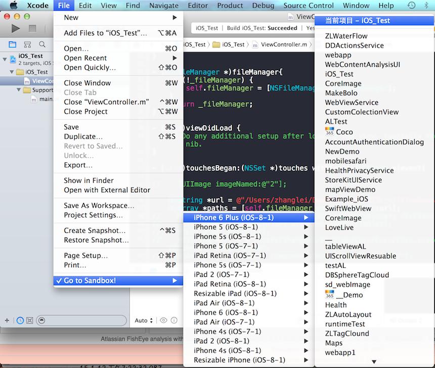快速跳转Xcode沙盒的插件:ZLGotoSandboxPlugin-Xcode