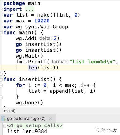 并发编程与锁的底层原理