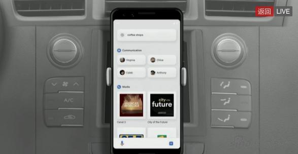 车内使用环境是谷歌助理的长处体现
