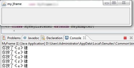 JAVA监听键盘事件的代码