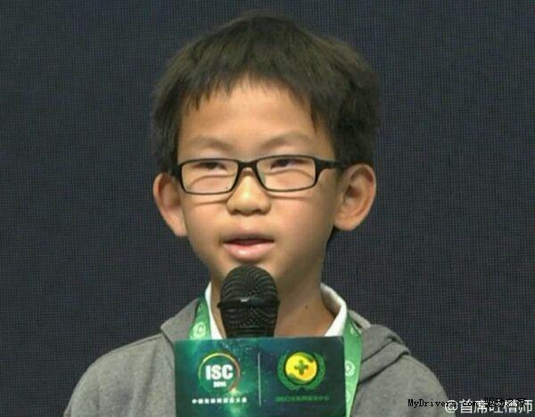 中国最小黑客现身:仅12岁
