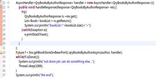 Java Web 服务性能优化实践