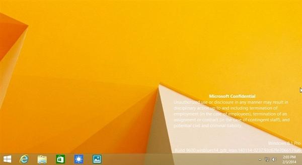 Windows 8.1 Update 1正式版整装待发